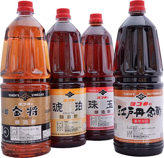 赤シャリ用のお酢